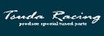 津田レーシングWEBサイト