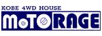 KOBE 4WD HOUSE MOTO-RAGE