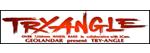 トライアングル チャンピオンシップ 公式サイト