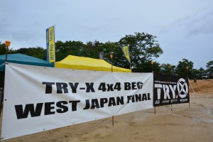 TRY-X 4x4BEG WEST JAPAN FINAL リザルト!!